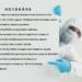 HO T Ă R Â R E pentru modificarea și completarea anexei nr. 3 la Hotărârea Guvernului nr. 293/2021 privind prelungirea stării de alertă pe teritoriul României începând cu data de 14 martie 2021, precum și stabilirea măsurilor care se aplică pe durata acesteia pentru prevenirea și combaterea efectelor pandemiei de COVID-19